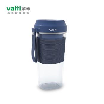 华帝vatti 便携式300ml 电动果汁杯GZB-KTJ3L