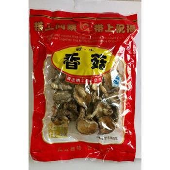 野生香菇 益菌农业优质香菇