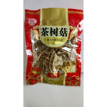 优质茶树菇 益菌优品茶树菇 250g