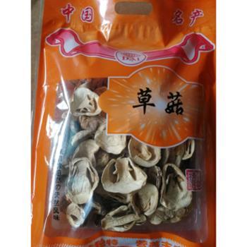 草菇 益菌优质草菇 200g
