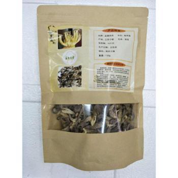 鹿茸菇 益菌优品鹿茸菇 150g