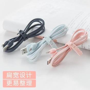 【包邮】冇心元气猫USB苹果数据线iPhoneX苹果7Plus手机8充电线6