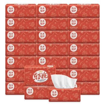 植护原木抽纸整箱喜庆纸巾*家庭装餐巾纸卫生纸面巾纸擦手纸