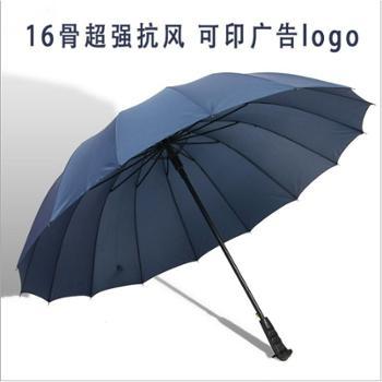16骨长柄直杆伞商务自动伞超大双人伞广告伞户外遮阳伞