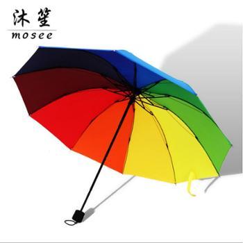 【大部分包邮】厂家现货10骨彩虹广告伞户外晴雨伞 可定制logo 礼品伞双人折叠伞