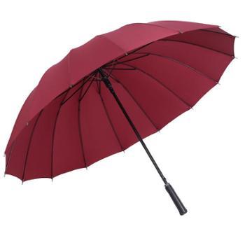 【包邮】16骨超大双人彩虹伞长柄直杆伞自动伞户外遮阳伞广告logo定制