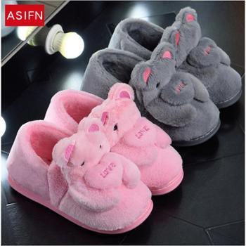 安尚芬新款冬季棉拖鞋女包跟可爱卡通居家用室内防滑软厚底棉拖鞋女