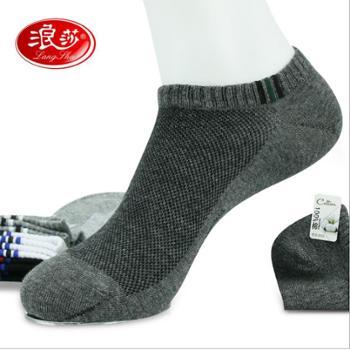 【6双50元】浪莎袜子6双盒装男士纯棉船袜夏季薄款防臭网眼棉袜全棉运动浅口短袜