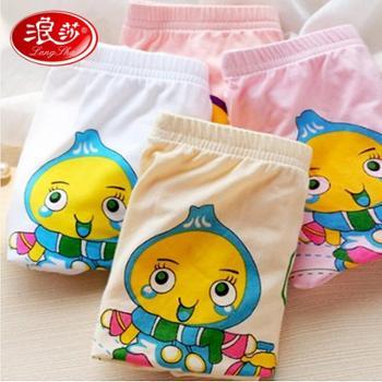 浪莎中大小童宝宝儿童内裤 木纤维卡通女童平角内裤 两条盒装