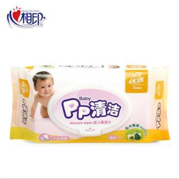 3包装心相印优选屁屁湿巾 婴儿湿巾 80片抽取式带盖湿巾 乳木果油