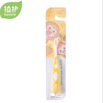 植护儿童牙刷三支装卡通软毛牙刷便携日用百货婴儿宝宝男女牙刷三支装
