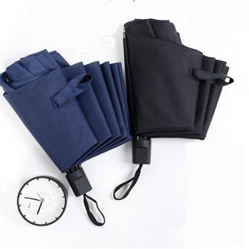 沐笙三折叠户外遮阳伞太阳伞晴雨广告伞logo定制10骨现货