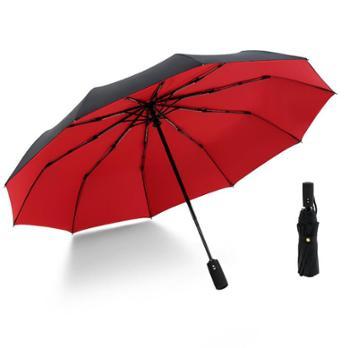 沐笙超大10骨双层全自动开收防风晴雨伞户外遮阳伞太阳伞广告伞