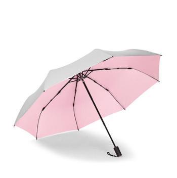 沐笙小清新三折手开伞钛银胶防晒遮阳伞晴雨超轻折叠伞广告伞