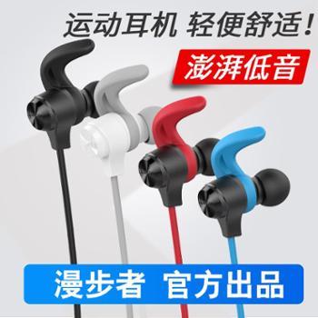 Edifier/漫步者W280BT蓝牙耳机运动无线跑步入耳挂耳式耳塞通用
