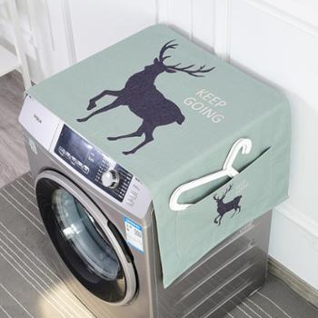 北欧鹿系棉麻盖布冰箱洗衣机罩床头柜盖布多用收纳挂袋防尘布盖巾