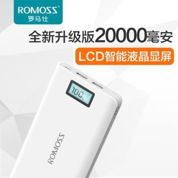 ROMOSS/罗马仕 液晶屏显20000M毫安移动电源通用充电宝sense6LCD