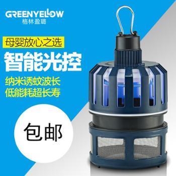 格林盈璐GM908电子吸蚊灯光触媒灭蚊灯室内灭蚊器家用灭蚊灯包邮