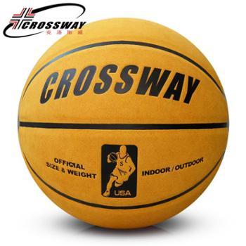 克洛斯威*篮球701超纤翻毛牛皮质感真皮手感防滑吸湿软皮比赛