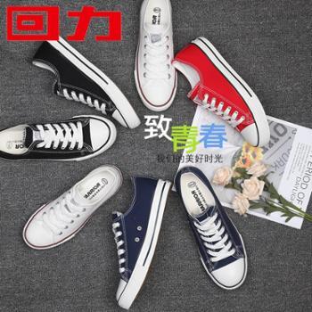 帆布鞋男女低帮春季男鞋女鞋韩版透气情侣学生布鞋单鞋潮鞋子女男板鞋