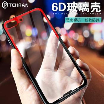 特然苹果x钢化玻璃手机壳iPhone/xr/xs/max/6/6s/7超薄8plus防摔6P保护套x全包边7p透明iPhonexr8P硬外壳