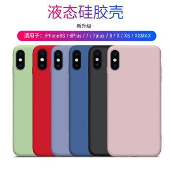 酷薄玩系列iPhone8手机壳苹果7plus液态硅胶iPhone6S/7P全包防摔套8超薄七磨砂软壳款7潮牌iPhoneXRMax女男8p