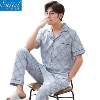 sujisi/苏吉思男士睡衣家居服纯棉短袖纯棉夏季薄款两件套装