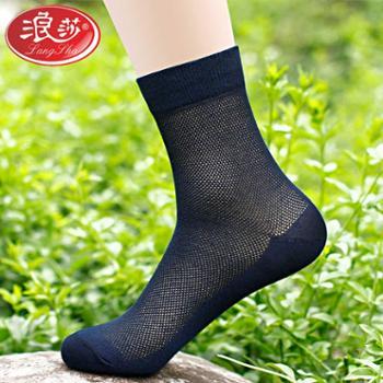 浪莎袜子男夏季超薄款中筒网眼袜纯棉运动袜吸汗防臭短袜男士棉袜