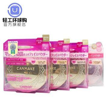 【保税仓】日本canmake井田棉花糖粉饼控油定妆粉10g