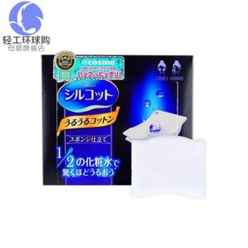 【保税仓】Unicharm尤妮佳化妆棉1/2超省水御妆棉40枚