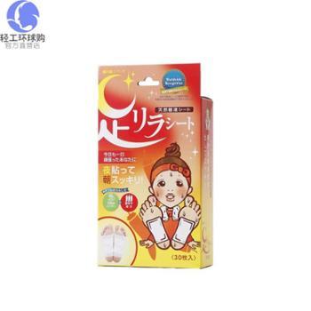 【保税仓】日本树之惠(kinomegumi)天然树液足贴唐辛子30枚/盒