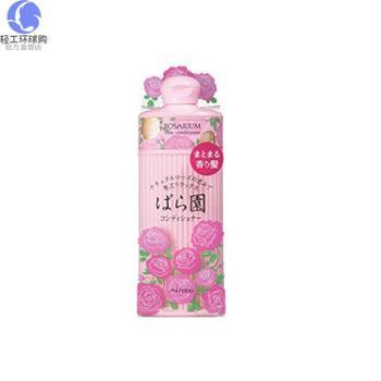 【保税仓】Shiseido资生堂玫瑰园香氛护发素300ml