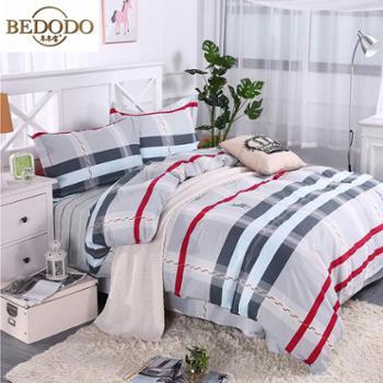 冬冬宝家纺 全棉简约条纹四件套纯棉高支高密格子双人床上用品包邮