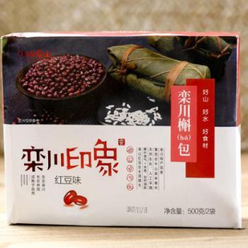 栾川印象新品栾川特产槲包红豆味粽子农家零食小吃传统制作