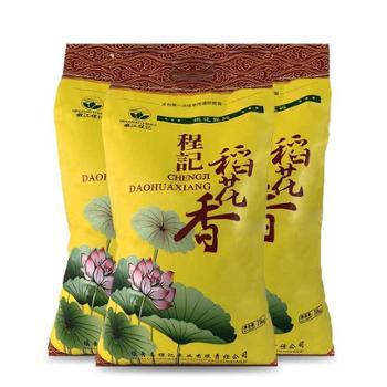 嫩江程记长粒香米1袋/10kg 黄荷花包
