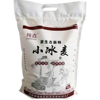 镇赉县纯垚小冰麦5kg