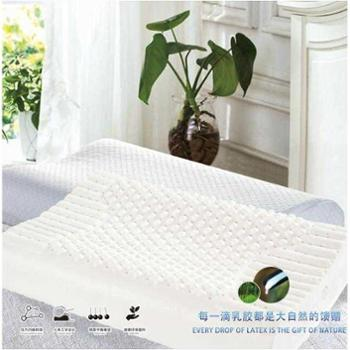 泽盟泰国乳胶枕护颈单人颈椎枕橡胶记忆枕头成人一对枕头枕芯双人