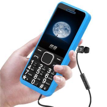 Newman/纽曼/移动联通老人手机机 按键小巧迷你款儿童学生商务备用手机