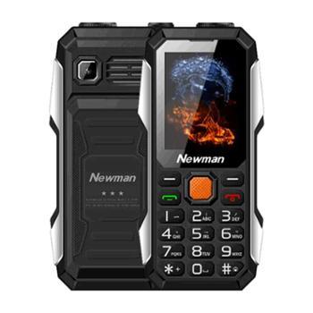 纽曼/Newman 移动联通 三防直板老人手机 双卡双待/V18
