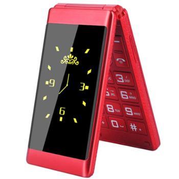 Newman/纽曼/移动联通老人手机 内外双屏翻盖手机/F6