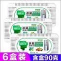 因尼美 (6盒装)冰箱除味剂去除异味竹炭包家用除臭除味盒子去味神器活性炭吸味器