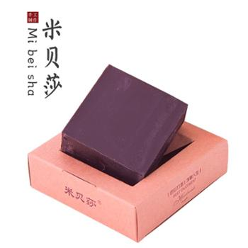 线下O2O自提米贝莎纯手工天然提取皂竹炭皂手工天然皂保湿洁面