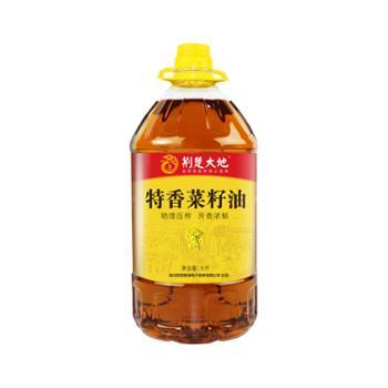 荆楚大地特香物理压榨菜籽油5L