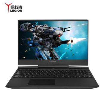 拯救者Y7000P电脑(i5-8300H/8G内存/512GSSD/GTX10606G显卡/144Hz)黑色81LE0005CD