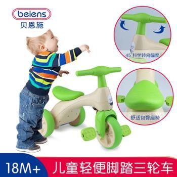 贝恩施儿童车三轮车免充气学步车手推脚踏车宝宝自行车玩具2-3岁