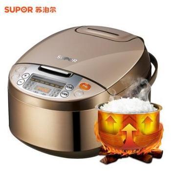 SUPOR/苏泊尔 CFXB50FC833-75电饭煲5L智能电饭锅特价家用3-5-6人