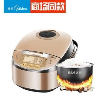 美的电饭煲Midea/美的FS4027鼎釜立体加热智能电饭煲4L美的电饭煲