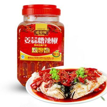 姜蒜糟辣椒1.5kg