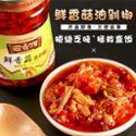 贵州特产 冠香源香菇剁油辣椒酱210g 佐餐下饭拌面开胃调料酱包邮