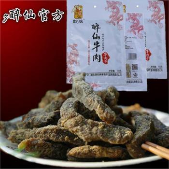 108克牛肉干(彩袋)